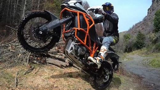 KTM1190R adventure