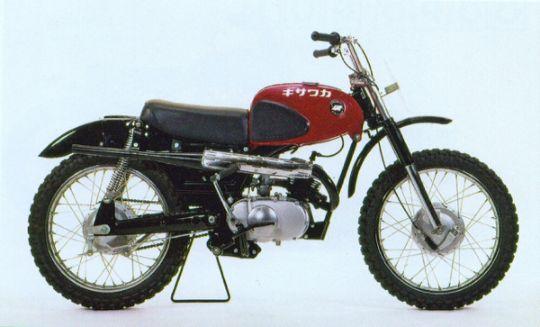 1963 Kawasaki B8-M